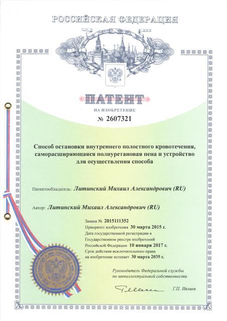 http://prolokus.ru/uploads/21.jpg