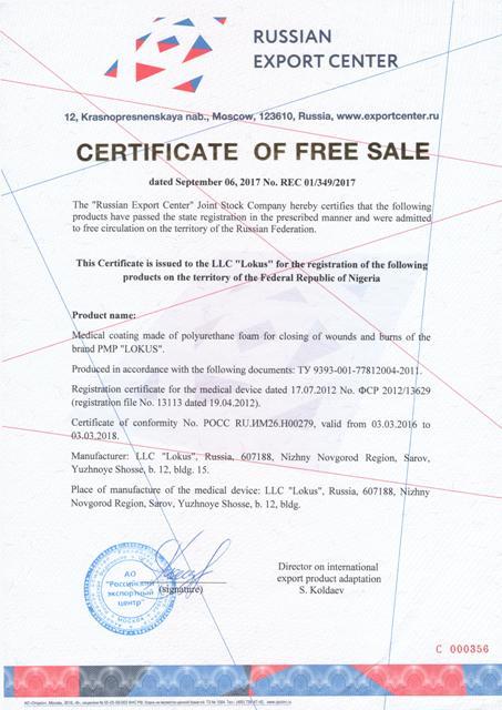 http://prolokus.ru/uploads/Nigeria1.jpg